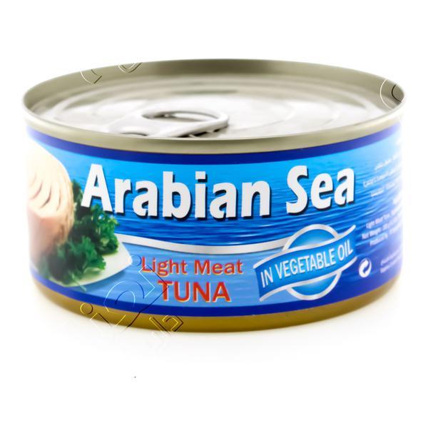 بحر العرب تونة خفيفة 185جم
